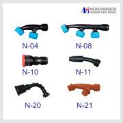 Nozzles accessories set 1