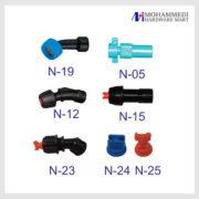 Nozzles accessories set 3