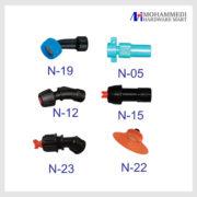 Nozzles accessories set 4