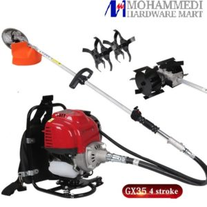 gx35 4 strokes_brassh cutter